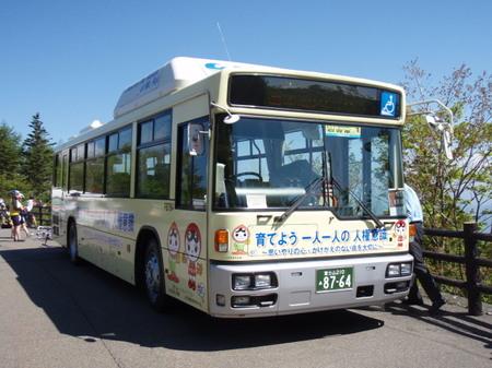 P6061205